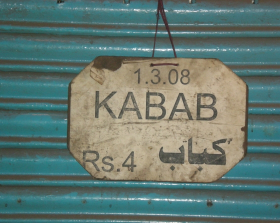 inflation hits old delhi kebabs