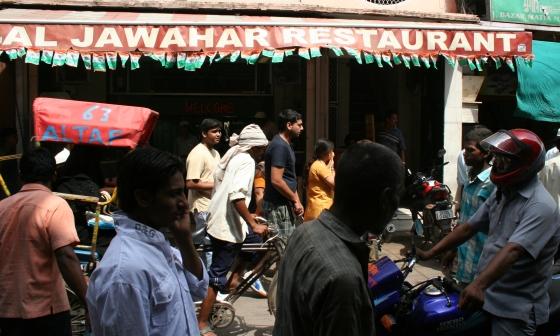 Matya Mahal Bazaar
