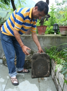The 'Shil' grinding stone