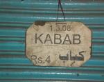 kabab 4 rupees